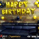 Surprise Birthday Decoration – ROOM – SRD33